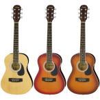 ARIA/ミニアコースティックギター FG-15 1/2【アリア】