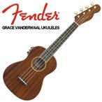 Fender Grace VanderWaal Signature Ukulele グレース・ヴァンダーウォール【フェンダーコンサートサイズウクレレ】