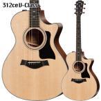 Taylor 312ce V-Class エレクトリックアコースティックギター【テイラー】