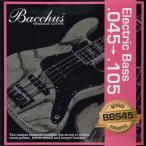 バッカス/ベース弦 BBS45