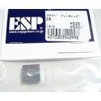 ESP/Floyd Rose/ナットキャップ/BK