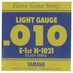 YAMAHA ヤマハ エレキギター弦バラ H-1021(1E)