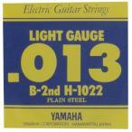 YAMAHA ヤマハ エレキギター弦バラ H-1022(2B)