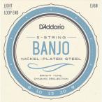 D'addario/バンジョー弦/EJ60 Light/Nickel 5-string【メール便OK】