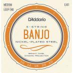 D'addario/バンジョー弦/EJ61 Medium/Nickel 5-string【ダダリオ】