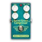 MAD PROFESSOR/New Forest Green Compressor 【マッドプロフェッサー】