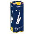 Vandoren/テナーサックスリード Traditional【バンドレン】