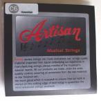 Artisan アーチザン ラップスチールギター用弦 C6セット