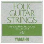 YAMAHA フォークギター弦 バラ弦 FS513 .020インチ