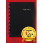 楽譜ファイル A4 バンドファイル20 黒
