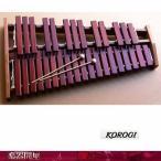 ECO32 木琴 2・1/2オクターブ 32鍵 コオロギ