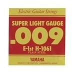 【YAMAHA(ヤマハ)】【エレキギター弦】【バラ弦】H1061 1弦 .009インチ