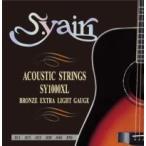 【メール便発送・代引不可】【S.yairi(S.ヤイリ)】アコースティックギター弦 SY-1000XL (3set pack)