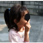 太陽メガネ(遮光レンズ)A型 日食 皆既日食 金環日食 天体ショー 子ども 大人 太陽めがね 日食グラス 月食
