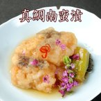 真鯛の南蛮漬  【配送日指定 西京焼 魚料理 焼き魚 魚 焼魚 さかな 一人暮らし 単身赴任