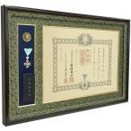 勲章ケースも飾れる叙勲額 GT24 単光章/双光章/小綬章専用(勲章ケースサイズ・66×130ミリ)