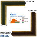 ショッピング長方形 額縁 長方形35×70 日本製 アクリル仕様 E05Ja 額