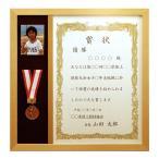 メダルと賞状と写真が入る額【賞状A3サイズ(439×318mm)・縦使い仕様】