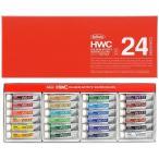ホルベイン 透明水彩絵具セット 24色セット 2号チューブ HWC