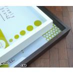 FREELY BOX フリーリーボックス40 サイズ:200角  厚箱額 立体額