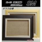 木製油彩額縁 KL-02 ブラウン SM(227×158) 表面保護/ガラス