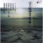 �٥���̱�إ��饪����(��)/���饪�� [CD]