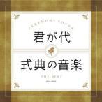 �إ����٥��� �����塦��ŵ�β��ڡ� [CD]