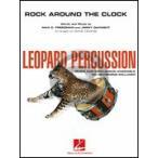[楽譜] ロック・アラウンド・ザ・クロック【打楽器六重奏】【5,000円以上送料無料】(ROCK AROUND THE CLOCK (6 Perc)《輸入楽譜》