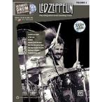 Yahoo!楽譜EXPRESS Yahoo!店[楽譜] 究極のドラムプレイ/レッド・ツェッペリン曲集Vol.2(CD付)【DM便送料無料】(Ultimate Drum Play-Along: Led Zeppelin, Volume 2)《輸入楽譜