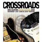 [DVD] エリック・クラプトン/クロスロード・ギター・フェスティバル 2011【DM便送料無料】(Eric Clapton: Crossroads Guitar Festival 2011)《輸入DV