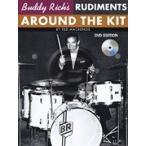 [DVD] バディ・リッチ/ドラム・セットにおけるルーディメント解釈【DM便送料無料】(Buddy Rich's Rudiments Around the Kit)《輸入DVD》