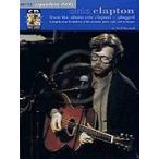 [楽譜] エリック・クラプトン - アンプラグドから(CD付)《輸入ギター楽譜》【DM便送料無料】(Eric Clapton - From the Album Unplugged)《輸入楽譜》