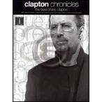 [楽譜] エリック・クラプトン - クラプトンクロニクルズ《輸入ギター楽譜》【DM便送料無料】(Clapton Chronicles - The Best of Eric Clapton)《輸入