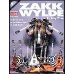 [楽譜] ザック・ワイルド/必殺リフ特集《輸入ギター楽譜》【DM便送料無料】(Zakk Wylde - Legendary Licks)《輸入楽譜》