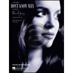 [楽譜] ノラ・ジョーンズ/ドント・ノウ・ホワイ【DM便送料別】(Norah Jones  - Don't Know Why)《輸入楽譜》