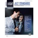 Yahoo!楽譜EXPRESS Yahoo!店[楽譜] コンプリート・ジャズスタンダード曲集(男性ヴォーカル用)【5,000円以上送料無料】(Vocal Complete: Male Voice Jazz Standards)《輸入楽譜
