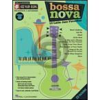[楽譜] ボサノバ名曲集(CD付き)【DM便送料別】(Bossa Nova - 10 Latin Jazz Favorites)《輸入楽譜》