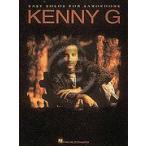 [楽譜] ケニー・G/イージー・ソロ集【DM便送料別】(Kenny G - Easy Solos for Saxophone)《輸入楽譜》