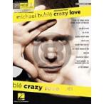 [楽譜] マイケル・ブーブレ/クレイジー・ラブ(Pro Vocal シリーズ)【DM便送料別】(Michael Bubl  - Crazy Love)《輸入楽譜》