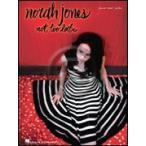 [楽譜] ノラ・ジョーンズ/ノット・トゥー・レイト【DM便送料別】(Norah Jones - Not Too Late)《輸入楽譜》