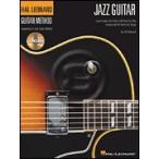 [楽譜] ハル・レナード・ジャズ・ギター教則本【DM便送料無料】(Hal Leonard Guitar Method - Jazz Guitar)《輸入楽譜》
