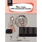 [楽譜] パーマー・ヒューズ・プレアコーディオンコース Vol.3B【DM便送料別】(Palmer-Hughes Prep Accordion Course, Book 3B)《輸入楽譜》
