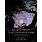 [楽譜] ベートーヴェン/ピアノ・ソナタ 全集2《輸入ピアノ楽譜》【DM便送料別】(Piano Sonatas (Complete), Volume 2)《輸入楽譜》