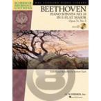 [楽譜] ベートーヴェン/ピアノ・ソナタ 第18番 変ホ長調 Op.31-3(CD付)《輸入ピアノ楽譜》【DM便送料別】(Beethoven: Sonata No. 18 in E-flat Maj