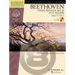 [楽譜] ベートーヴェン/ピアノ・ソナタ 第16番 ト長調 Op.31-1(CD付)《輸入ピアノ楽譜》【DM便送料別】(Beethoven: Sonata No. 16 in G Major, Opus