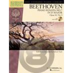 [楽譜] ベートーヴェン/ピアノ・ソナタ 第7番 ニ長調 Op.10-3(CD付)《輸入ピアノ楽譜》【DM便送料別】(Beethoven: Sonata No. 7 in D Major, Opus 10