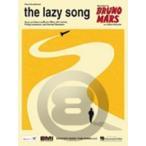 [楽譜] ブルーノ・マーズ/ザ・レイジー・ソング《輸入ピアノ楽譜》【DM便送料別】(Bruno Mars/The Lazy Song)《輸入楽譜》