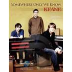 [楽譜] キーン/サムウェア・オンリー・ウィー・ノウ《輸入ピアノ楽譜》【DM便送料別】(Keane/Somewhere Only We Know)《輸入楽譜》