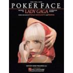 [楽譜] レディー・ガガ/ポーカー・フェイス《輸入ピアノ楽譜》【DM便送料別】(Lady Gaga/Poker Face)《輸入楽譜》