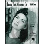 [楽譜] シャナイア・トゥエイン/フロム・ディス・モーメント・オン《輸入ピアノ楽譜》【DM便送料別】(Shania Twain/From This Moment On)《輸入楽譜